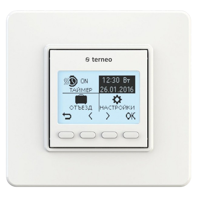 Термостаты (терморегуляторы)