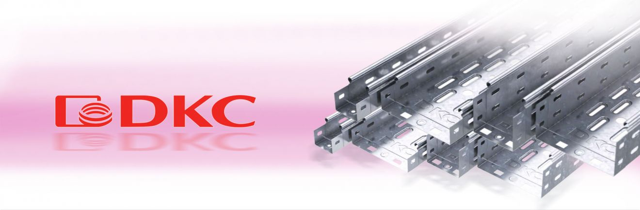 Лотки кабельные DKC